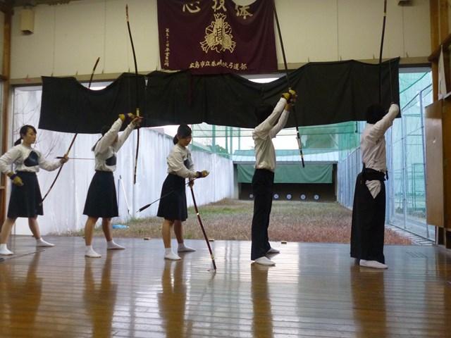 広島市立基町高等学校